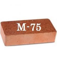 Керамический кирпич М-75