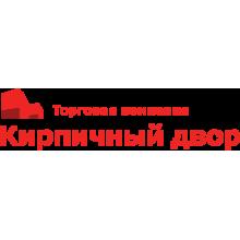 «Кирпичный двор» город Оренбург