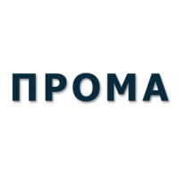 «ПРОМА» город Оренбург